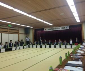 会長会議(江南)